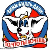"""ОАО """"Вимм-Билль-Данн"""""""