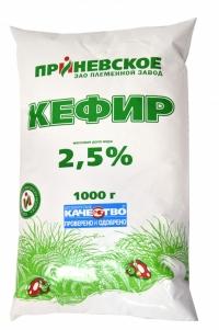 Кефир 1000 г пакет 2.5% жирности