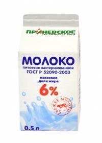 Молоко коровье 0,5л 6% жирности