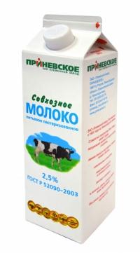 Молоко коровье 1л 2.5% жирности