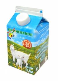 Молоко козье 0,5 л / 1 л