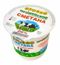 "Сметана ""Приневское"" 250 гр, 20%"
