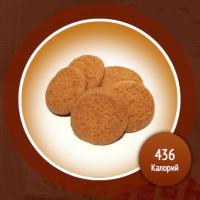 Печенье Овсяное классическое