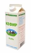 Кефир 1л 2.5% жирности