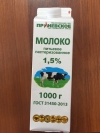 Молоко 1л 1.5% жирности