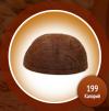 """Хлеб """"Ржаной"""" половинка"""