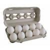 Яйцо Куриное С0 10 шт.