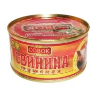 """Тушёнка """"СОВОК"""" Свинина"""